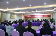 蒋红雨当选党委书记
