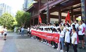 鄂浙企联党委举行迎接建党100周年健康跑活动